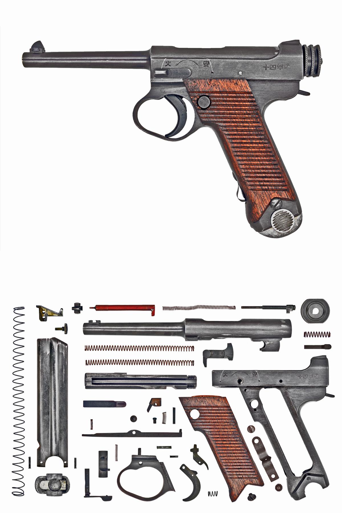 Anatomy: Japanese Pistol Nambu Type 14 – C&Rsenal